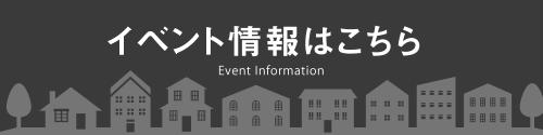 event-btn_b